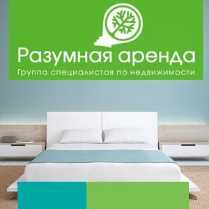 Аренда квартир и офисов Болхова