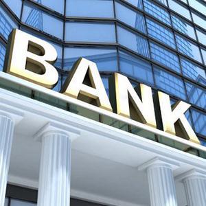 Банки Болхова