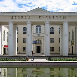 Дворцы и дома культуры Болхова