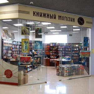Книжные магазины Болхова