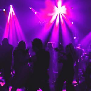 Ночные клубы Болхова