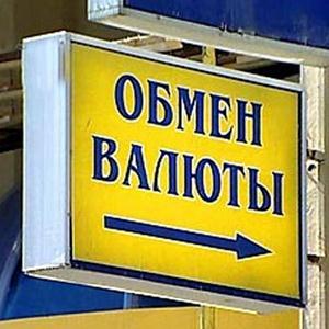 Обмен валют Болхова