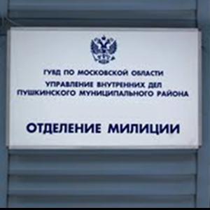 Отделения полиции Болхова