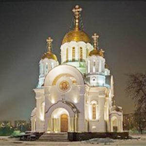 Религиозные учреждения Болхова