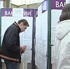 Центры занятости в Болхове