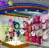 Детские магазины в Болхове