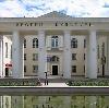 Дворцы и дома культуры в Болхове