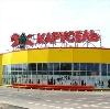 Гипермаркеты в Болхове