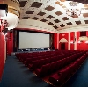 Кинотеатры в Болхове