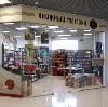 Книжные магазины в Болхове