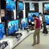 Магазины электроники в Болхове