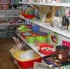 Магазины хозтоваров в Болхове