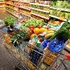 Магазины продуктов в Болхове