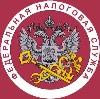 Налоговые инспекции, службы в Болхове
