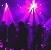 Ночные клубы в Болхове