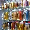 Парфюмерные магазины в Болхове