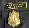Судебные приставы в Болхове