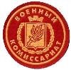 Военкоматы, комиссариаты в Болхове