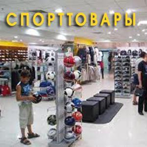 Спортивные магазины Болхова