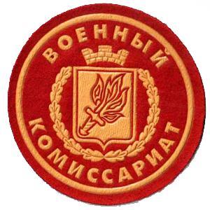 Военкоматы, комиссариаты Болхова